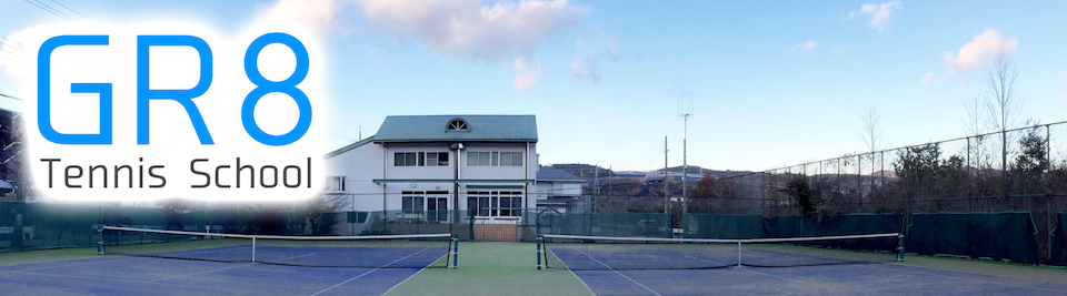 GR8 Tennis School